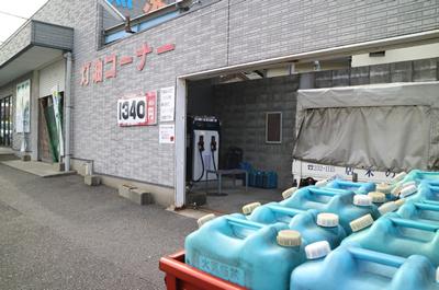 実店舗紹介(あの米店)